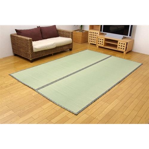 イケヒコ・コーポレーション(IKEHIKO)  純国産 糸引織 い草上敷カーペット 『湯沢』 団地間6畳 約255×340cm