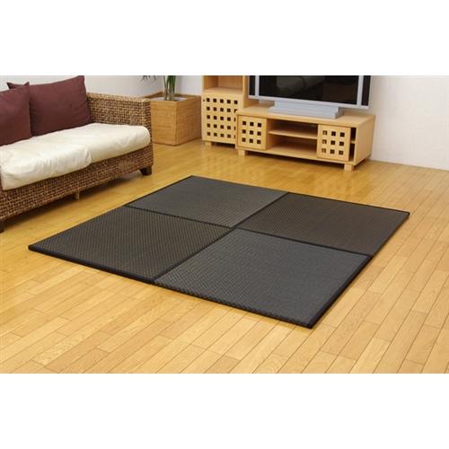 イケヒコ・コーポレーション(IKEHIKO)  純国産 ユニット畳 『右京』 ブラック 82×82×2.5cm(2枚1セット)