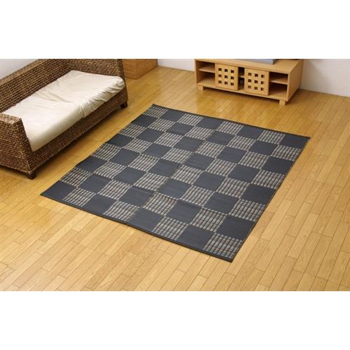 【受注生産品】イケヒコ・コーポレーション(IKEHIKO)  洗える PPカーペット 『ウィード』 ブラック 江戸間2畳(174×174cm)