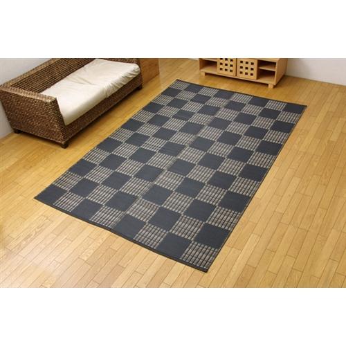 【受注生産品】イケヒコ・コーポレーション(IKEHIKO)  洗える PPカーペット 『ウィード』 ブラック 江戸間3畳(174×261cm)