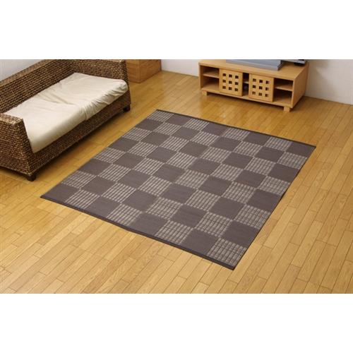 【受注生産品】イケヒコ・コーポレーション(IKEHIKO)  洗える PPカーペット 『ウィード』 ブラウン 江戸間2畳(174×174cm)