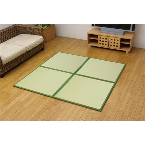 イケヒコ・コーポレーション(IKEHIKO)  水拭きできる ポリプロピレン ユニット畳 『スカッシュ』 グリーン 82×82×1.7cm(4枚1セット) 軽量タイプ