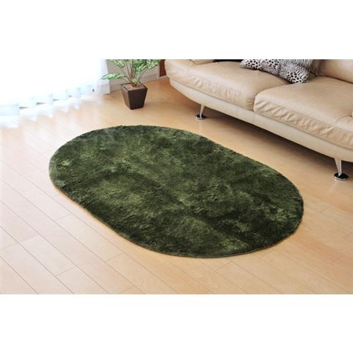 イケヒコ・コーポレーション(IKEHIKO)  シャギー調 選べる7色 無地ラグ 『ラルジュ』 グリーン 100×150cm 楕円