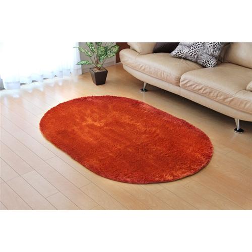 イケヒコ・コーポレーション(IKEHIKO)  シャギー調 選べる7色 無地ラグ 『ラルジュ』 オレンジ 100×150cm 楕円