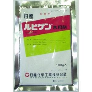 ルビゲン水和剤 100g