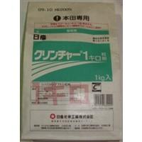 クリンチャー1キロ粒剤 1kg