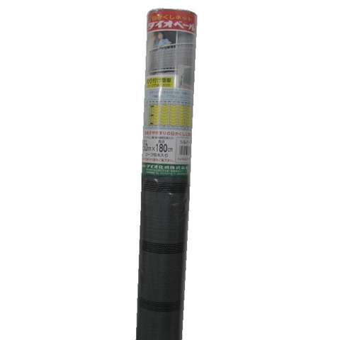 ダイオ化成(Dio) ダイオベール 巾50cm×長さ180cm シルバーグレー