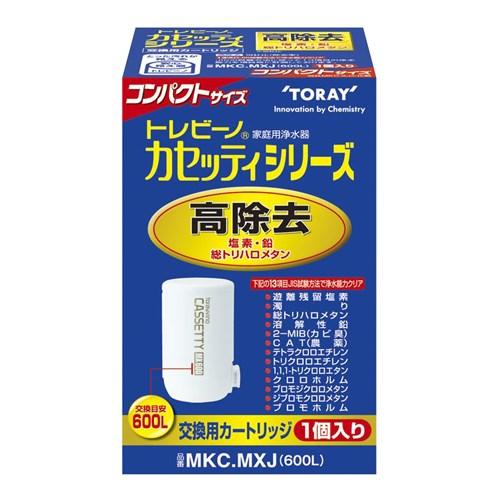 トレビーノ カセッティシリーズ 浄水器 カートリッジ MKC.MXJ