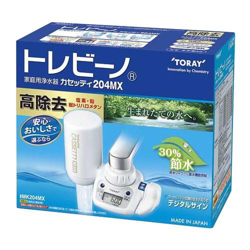 トレビーノ カセッティ 直結型 浄水器 204MX MK204MX
