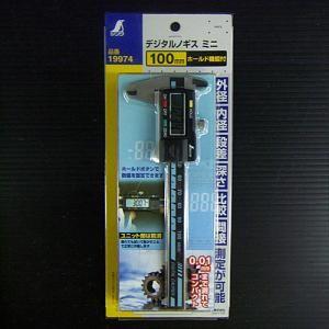シンワ測定�� デジタルノギス ノギスミニ 100�o 19974
