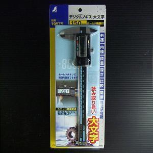 シンワ測定�� デジタルノギス 150�o 19975