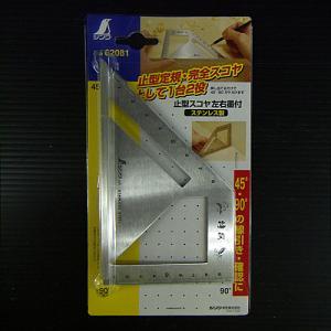 シンワ測定�� ステン止型スコヤ 左右墨付 62081