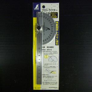 シンワ測定�� プロトラクターシルバー No.19 62480