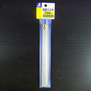 シンワ測定�� ステン自由スコヤ 150�o 62588