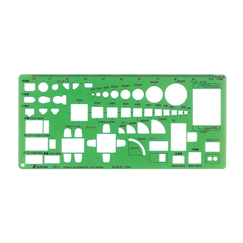 シンワテンプレート TD−1 家具定規