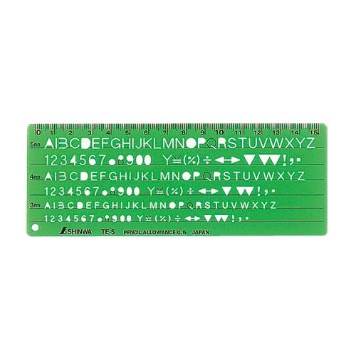 シンワテンプレート TE−5 英数字記号