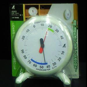 温湿度計 Q-1 70495
