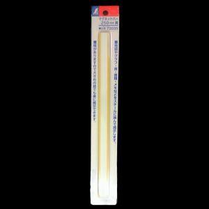 マグネットバー 250mm 黄