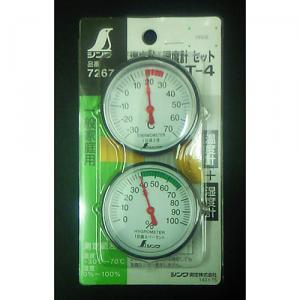 サーモメーター ST-4 温度計・湿度計セット