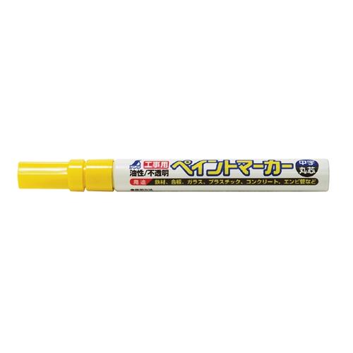 シンワ測定ペイントマーカー丸芯 黄