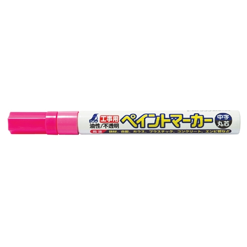 シンワ測定ペイントマーカー丸芯 蛍光ピンク