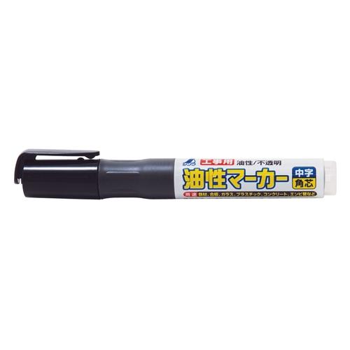 シンワ測定工事用 油性マーカー角芯 黒