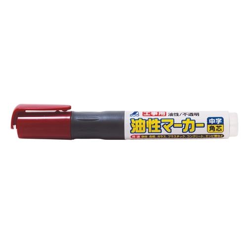 シンワ測定工事用 油性マーカー角芯 赤