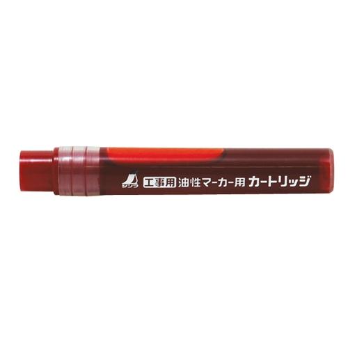 シンワ測定油性マーカー用 カートリッジ 赤