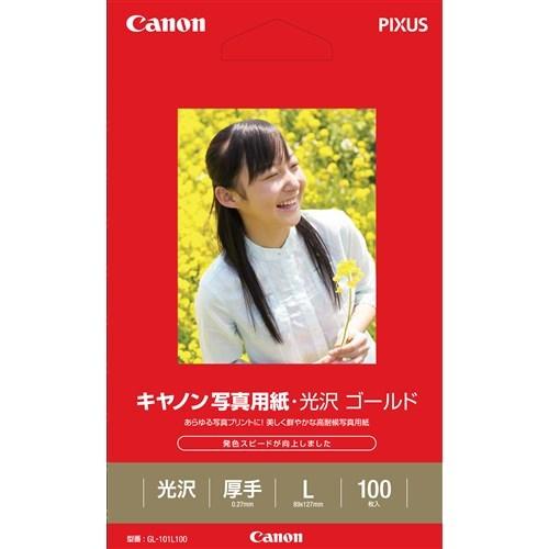 写真用紙L判100枚 GL−101L100