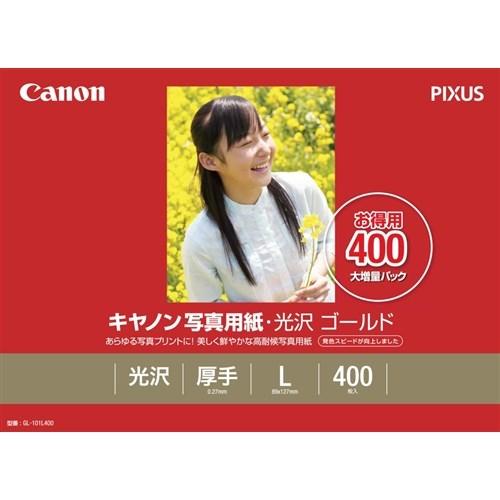 写真用紙 L判400枚 GL−101L400