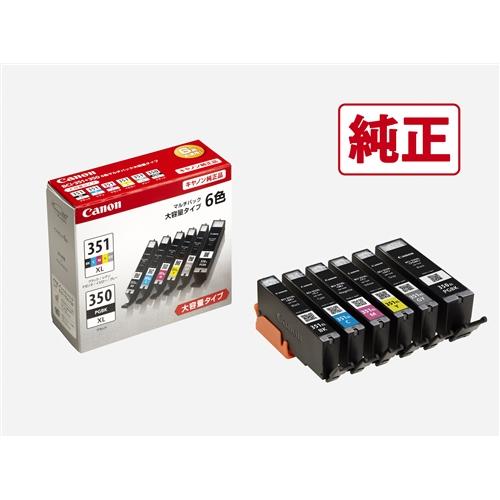インクカートリッジ 351XL+350XL/6MP