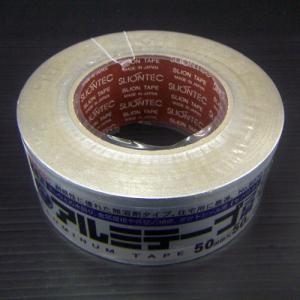 アルミテープ 光沢なし NO8070