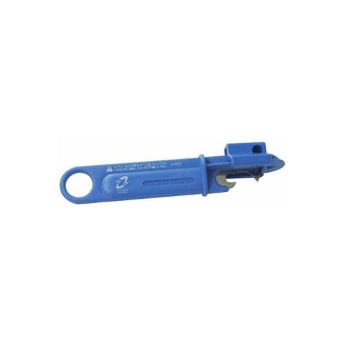 ガス抜きマウス 140mm GAS−1400H