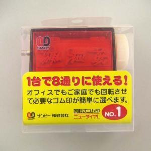 ニューダイヤL NO.1 GF-033
