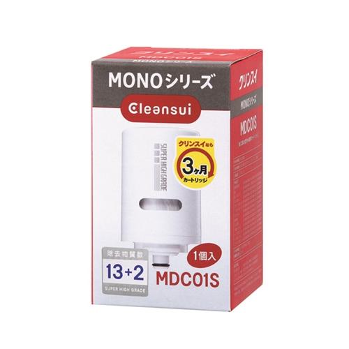 三菱レイヨン クリンスイ モノシリーズ用交換カートリッジ スーパーハイグレード除去物質13+2(1個入) MDC01S