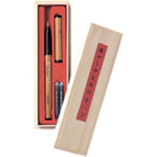 天然竹筆ペン桐箱AK2500MK
