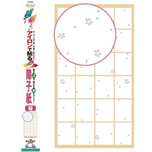 2×3アイロン障子紙 桜SR455