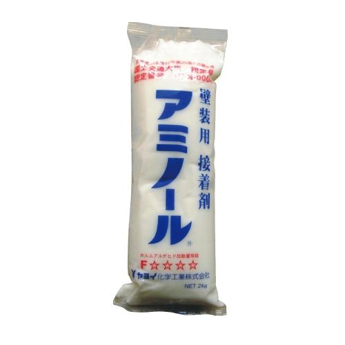 アミノ−ル 2kg