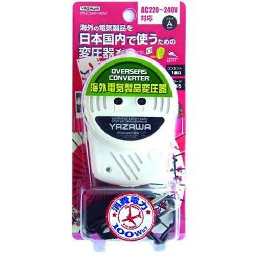 HTUC240V100W 海外の電気製品を日本国内で使うための変圧器 0813360