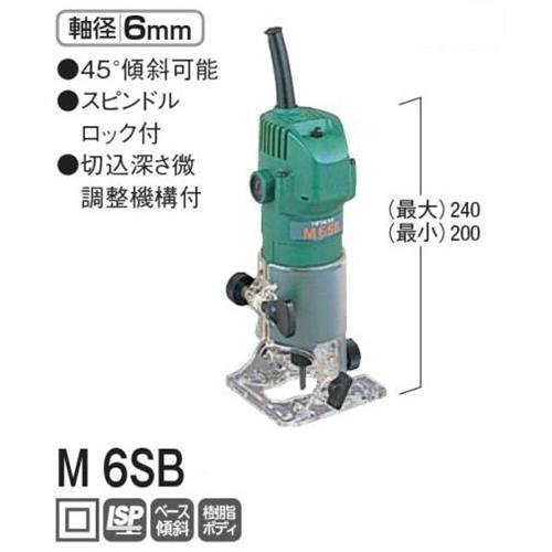 トリマ45°傾斜M6SBスピンドルロック付