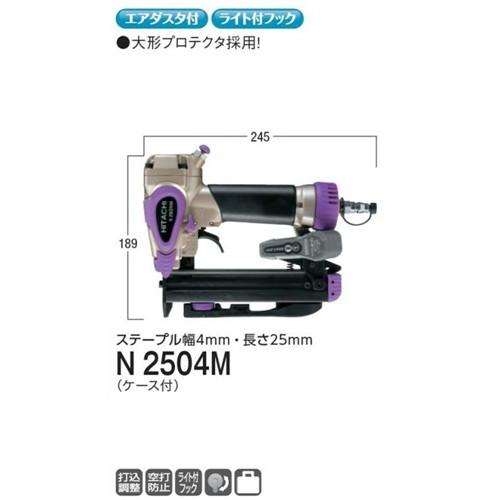 タッカー N2504M