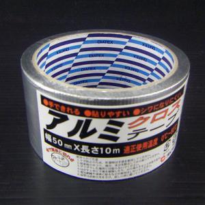 アルミクロステープ 50mm×10m