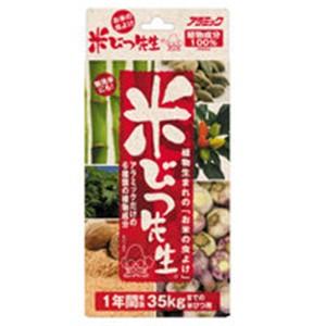 米びつ先生 35kg対応 一年用