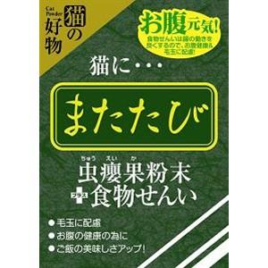 スマック またたび食物繊維2.5g(0.5g×5分包)