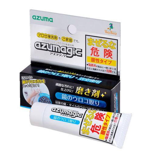 CH851 アズマジツク 鏡用磨き剤