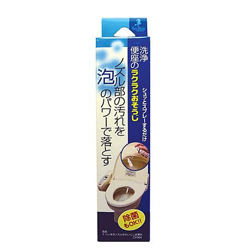 トイレ洗浄ノズルきれいにしま専科 CH904