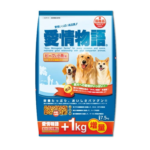 愛情物語 (増量分) ビーフ&小魚味 7.5kg