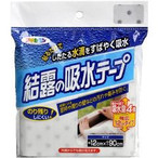 アサヒペン(Asahipen) 結露の吸水テープ 12cm×90cm 水玉
