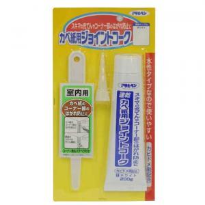 アサヒペン(Asahipen) カベ紙用ジョイントコーク (ホワイトNO.790/アイボリーNO.791)