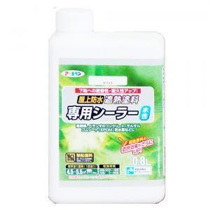アサヒペン(Asahipen) 水性屋上防水遮熱塗料専用シーラー 0.8L